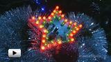 Смотреть видео: Электронные наборы Мастер Кит к новогоднему празднику