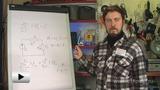 Смотреть видео: Второй закон Кирхгофа