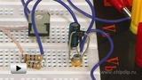 Смотреть видео: Подключение лазерного диода