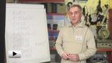 Смотреть видео: Основные формулы для работы с проводами