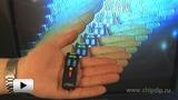 Смотреть видео: Пульт дистанционного управления QQ-mini