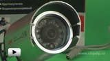 Watch video: JK-213 Wired Security Camera