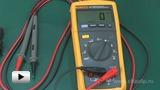 Watch video: Fluke-233 Digital Multimeter with Detachable Display