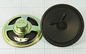 Динамик, диаметр/толщина 77x25мм, 8 Ом, 0.5Вт; № 6487 дин 77x25\ 8\0,5\мет/бум\ 2C\YD78-13-8\YEC