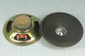 Динамик круглой формы 102x35мм, 4 Ом, 5Вт; № 6543 дин 102x 35\ 4\ 5\мет/бум\2C\YD103-29\