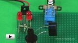 Смотреть видео: Электронный ключ на фотодиоде или возможности составного транзистора