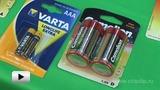 Смотреть видео: Что такое алкалиновая батарейка