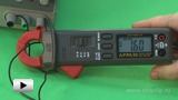 Watch video: Clamp meters APPA-30