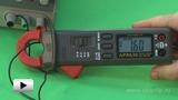 Смотреть видео: APPA-30 токовые клещи
