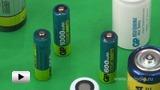 Смотреть видео: Аккумуляторы никель-кадмиевые (Ni-Cd)