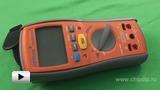 Смотреть видео: APPA 605 измеритель сопротивления изоляции