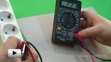 Смотреть видео: Мультиметр DVM-830