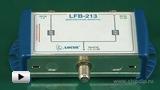 Смотреть видео: Диапазонный фильтр LFB-213