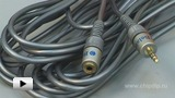 Watch video: BW1551 extension lead for headphones