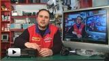 Смотреть видео: Стандарт телевизионного вещания SECAM