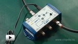 Смотреть видео: Активный делитель ТV сигнала LSP-4