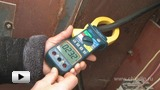 Watch video: Clamp meters SMR-1000