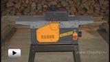 Смотреть видео: Станок деревообрабатывающий МД250-85