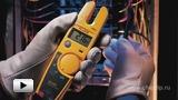 Смотреть видео: Fluke T5-600-62-1AC набор электроприборов