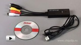 Watch video: USB video grabber e-Capture 601