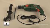 Смотреть видео: PSB700-2 RE дрель двухскоростная ударная