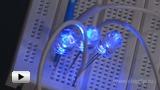 Смотреть видео: Последовательное подключение светодиодов