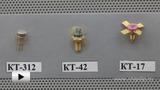 Смотреть видео: Полевые транзисторы с изолированным затвором