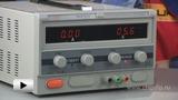 Смотреть видео: HY5005E импульсный источник питания