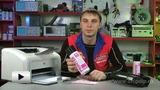 Смотреть видео: Очиститель принтеров Printer 66