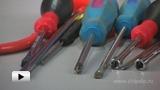 Watch video: Tool Steel