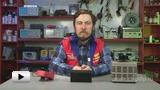 Смотреть видео: Феррорезонансный стабилизатор напряжения