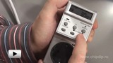 Watch video: Electronic Timer Socket 05355