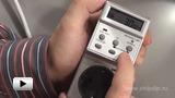 Смотреть видео: Розетка с электронным таймером