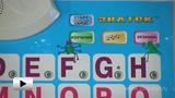 Смотреть видео: Электронный звуковой плакат - Английский язык