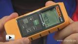Смотреть видео: Лазерный дальномер Fluke-411D