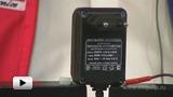 Смотреть видео: Зарядное устройство ChAPb-220-6-1800