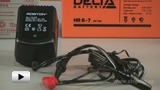 Смотреть видео: Зарядное устройство Robiton LA6-1000