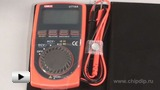 Watch video: UT10A Digital Multimeter