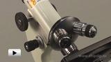 Смотреть видео: Микроскоп школьный 2П-3М