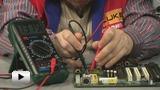 Смотреть видео: MY61 мультиметр цифровой