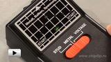 Смотреть видео: TS-72 Детектор  3 в 1