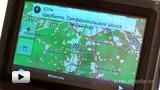 Смотреть видео: GPS – навигация