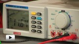 Watch video: M 9803R Digital Multimeter
