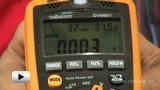 Смотреть видео: Цифровой мультиметр DVM601