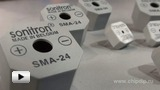 Watch video: Acoustic Radiators of SMA Series by Sonitron