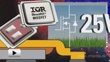 Смотреть видео: 25-вольтовые полевые транзисторы IR в корпусе DirectFet
