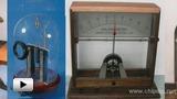 Watch video: D'Arsonval-Deprez Galvanometer