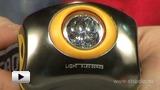 Смотреть видео: 5 LED-HEAD-WATER налобный светодиодный фонарь