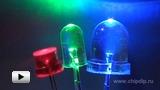 Смотреть видео: Устройство светодиода