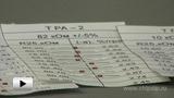 Смотреть видео: NTC термисторы ТРА